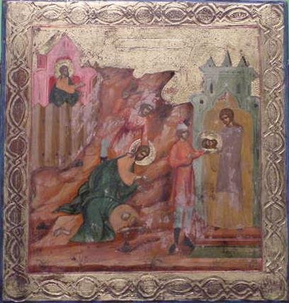 1: RUSSIAN ICON, THE DECOLLATION OF ST. JOHN