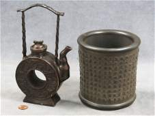 """LOT (2) CHINESE INCLUDING BRONZE """"PRECIOUS OBJECTS"""" TEA"""