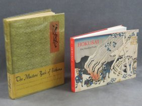 """Lot (2) Japanese Volumes Including """"the Master's Book"""