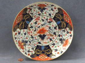 "Early Royal Crown Derby ""imari"" Pattern Plate,"