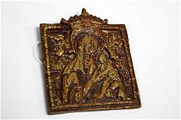 IMPERIAL RUSSIAN GILT BRASS TRAVELING ICON 19TH