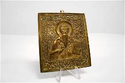 IMPERIAL RUSSIAN BRASS TRAVELING ICON, SIGNED 19TH