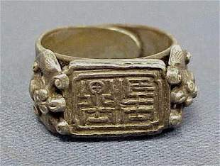 ORIENTAL ADJUSTABLE SILVER SEAL RING W/CALLIGRAPH