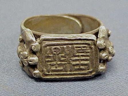 1024: ORIENTAL ADJUSTABLE SILVER SEAL RING W/CALLIGRAPH