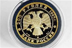 1995 RUSSIAN 999 GOLD 200 ROUBLES COIN LYNX 1 OZ