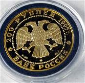 1995 RUSSIAN .999 GOLD 200 ROUBLES COIN, LYNX, 1 OZ