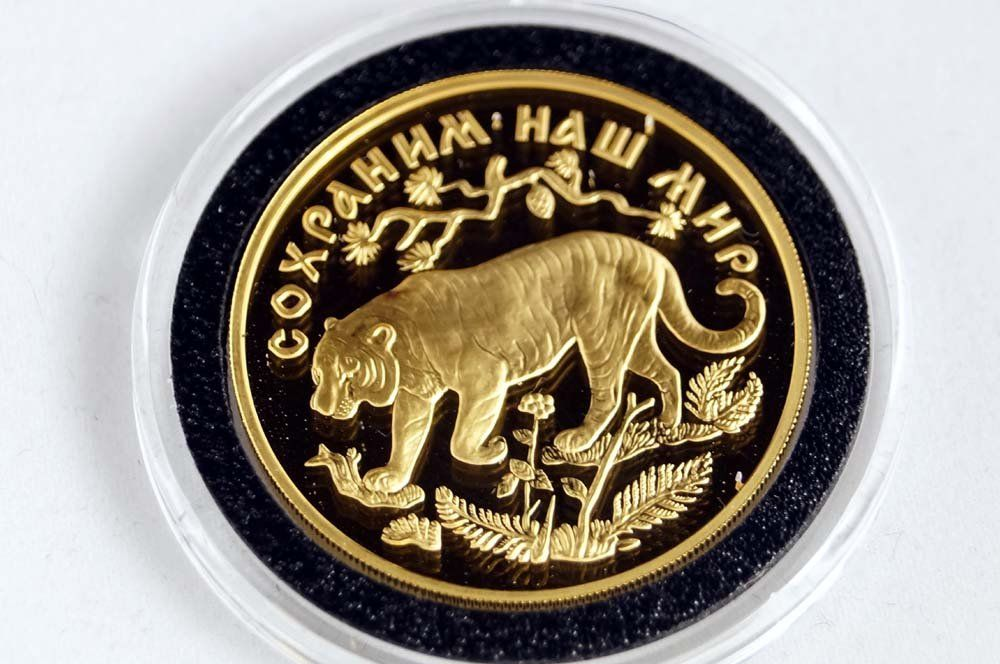 1996 RUSSIAN .999 GOLD 200 ROUBLES COIN, SIBERIAN