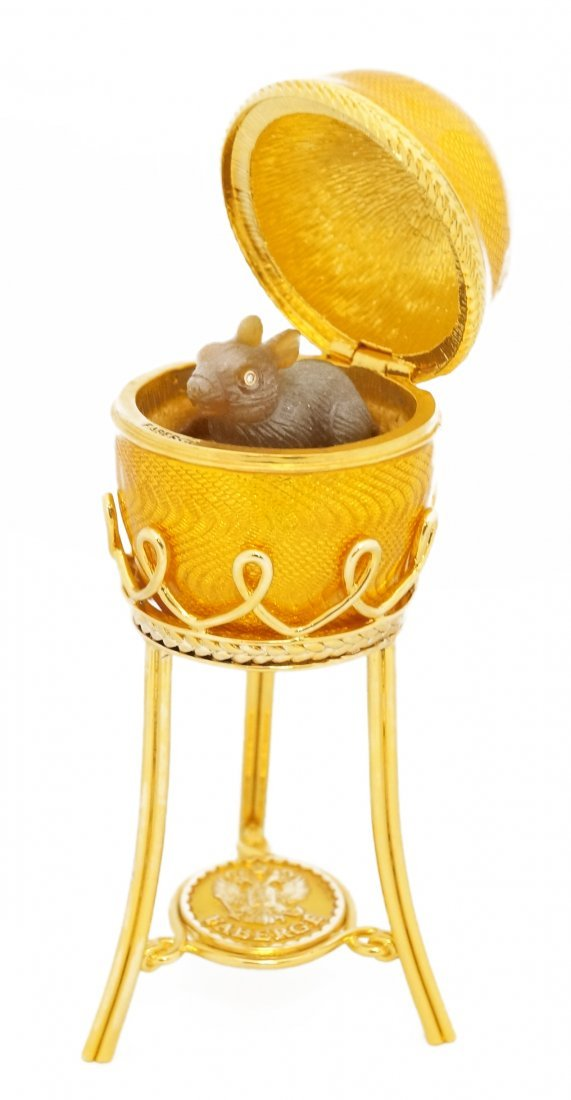 RUSSIAN FABERGE/LIMITED E EDITION YELLOW GUILLOCHE