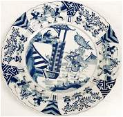 CHINESE DECORATED PORCELAIN CHARGER BEARING SPURIOUS