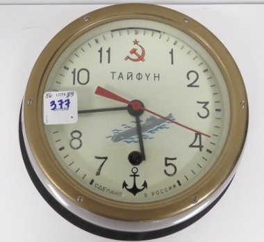 RUSSIAN SUBMARINE SHIPS CLOCK. DIAMETER 9""
