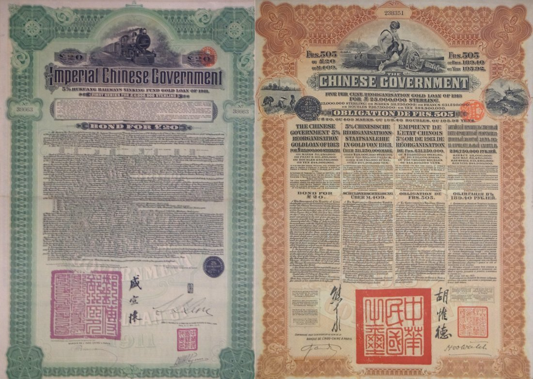 LOT (2) CHINESE BOND CERTIFICATES INCLUDING IMPERIAL