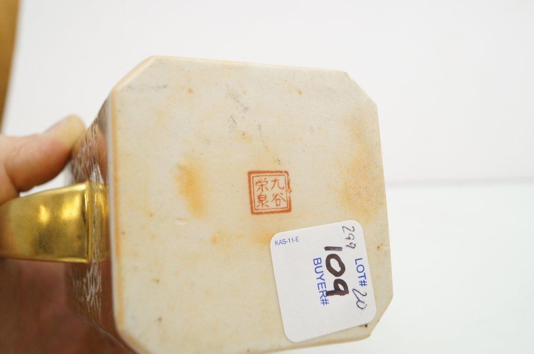 FINELY DECORATED JAPANESE KUTANI SAKE POT WITH GOLD - 3