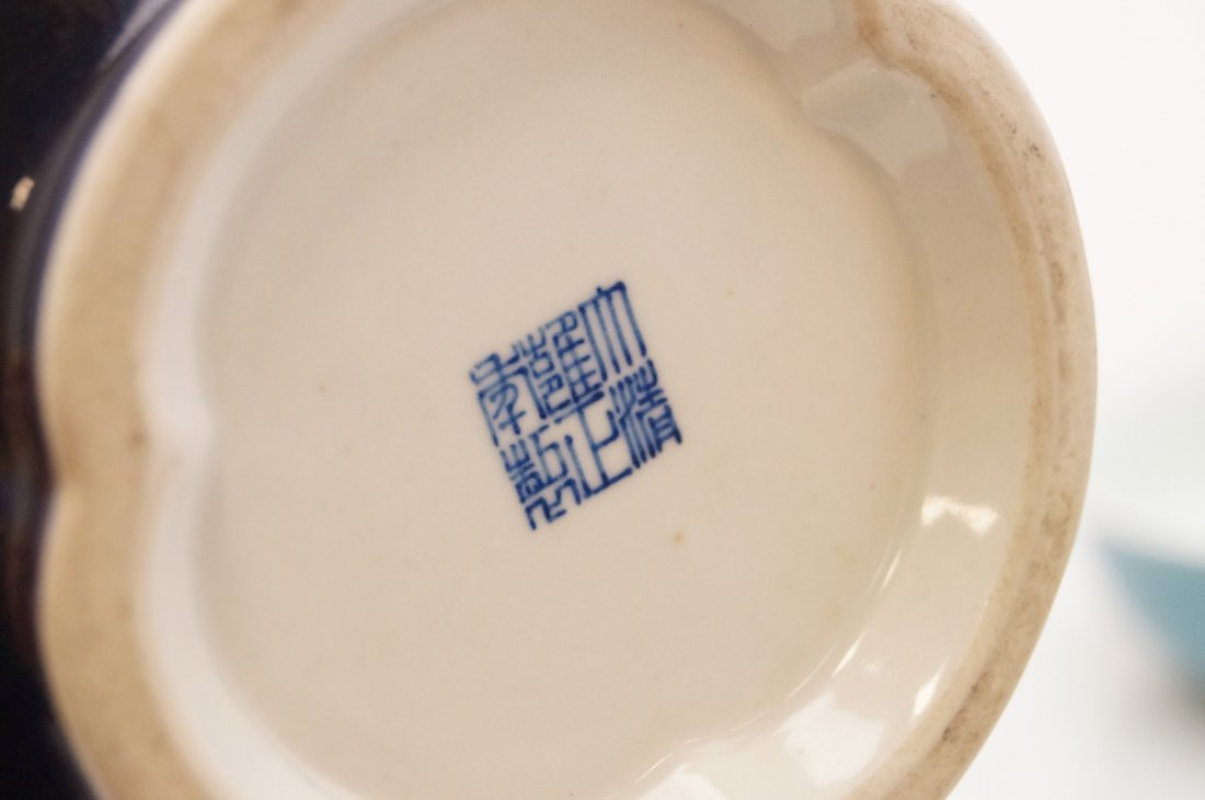 LOT (2) CHINESE DECORATED PORCELAIN INCLUDING PAIR - 3