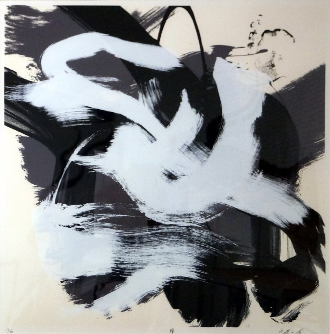 KAZUO SHIRAGA (JAPANESE 1924-2008), LITHOGRAPH,