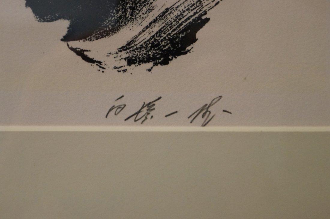 KAZUO SHIRAGA (JAPANESE 1924-2008), LITHOGRAPH, - 2