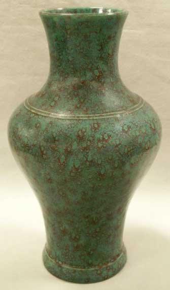 1021: CHINESE ROBIN'S EGG GLAZE VASE