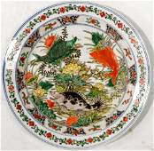 CHINESE FAMILLE VERTE DECORATED PORCELAIN CHARGER,