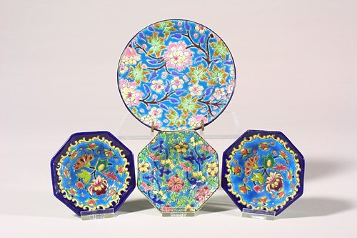 0516: Four Longwy pieces, 3 ashtrays, 1 plate