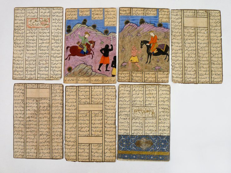Two Persian Manuscript Leaves, 1615-30, probably Isfaha