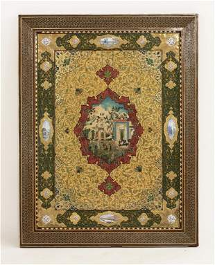 An elaborate Persian Wall Plaque, mid 20th century,