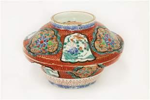 A Hichozan Shinpo Bowl and Cover, c.1870, the exterior