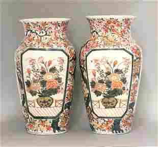 A pair of Imari Vases, late 19th century, each of