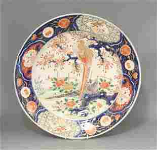An Arita Imari Charger, c.1930, with two pheasants, one