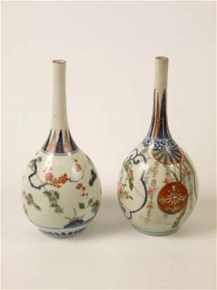 A ko-Arita Bottle Vase, late 17th century, the body