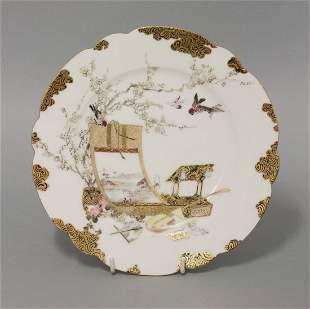 A good Yokohama porcelain Plate, c.1885, well painted