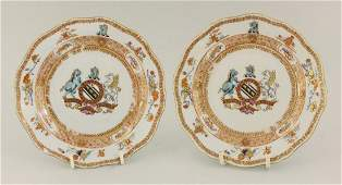 An interesting and attractive pair of armorial small