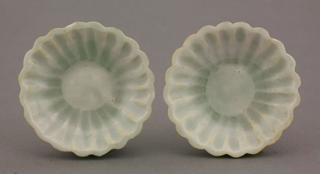 An attractive pair of miniature Dishes,  AFCSouthern