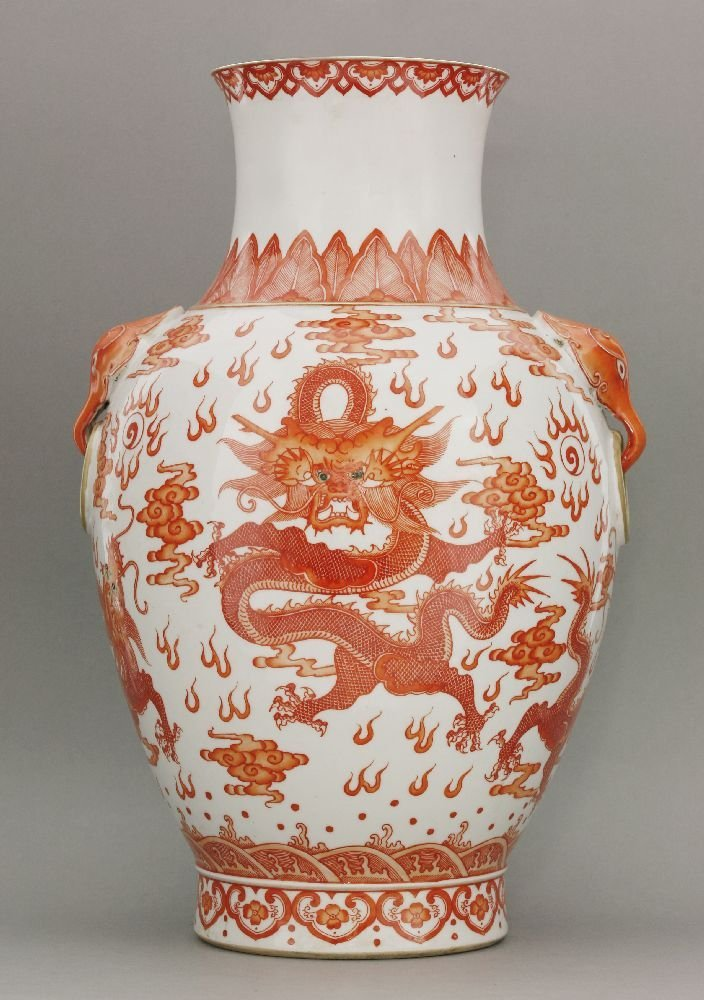 A Vase, Daoguang mark and period (1821-1850), well