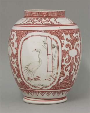 An early Arita Vase,c.1660, the melon lobed body with