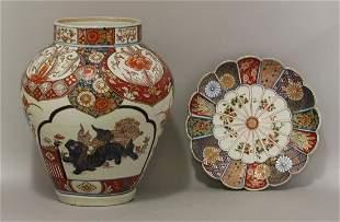 An Arita Jar,c.1700, painted in an Imari palette with