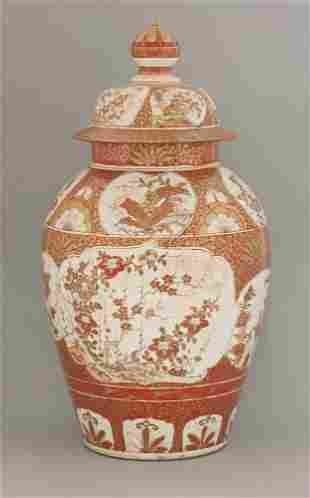 A Kutani Vase and Cover, probably first half of the