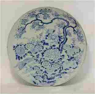 A large blue and white Dish, late 19th century, painted