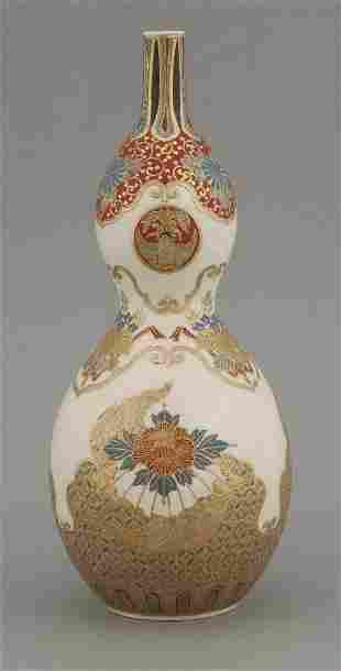 A finely decorated Satsuma double gourd Vase,decorated