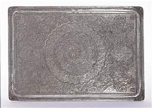 A Persian silver tray,of rectangular form decorated