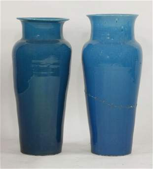 A pair of large turquoise-glazed baluster Art Pottery