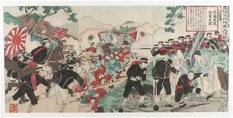 Japanese triptych woodblock print Nobukazu Yoosai