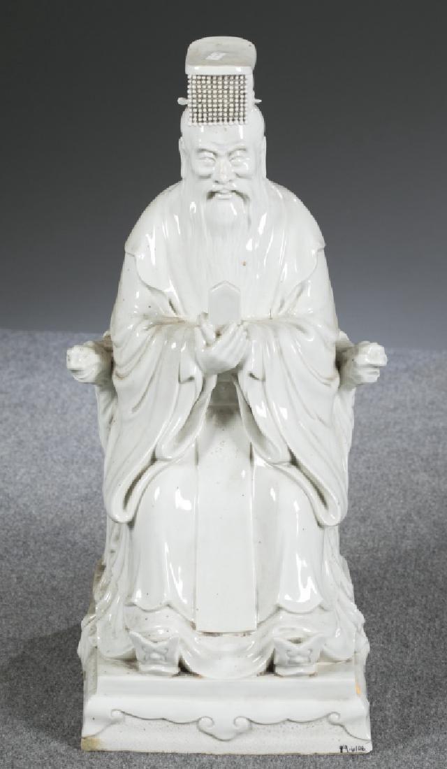 Pair of Blanc de Chine figurines.