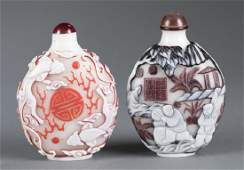 Pair of Peking Glass snuff bottles.