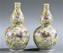 Pair Chinese famille rose porcelain vases.