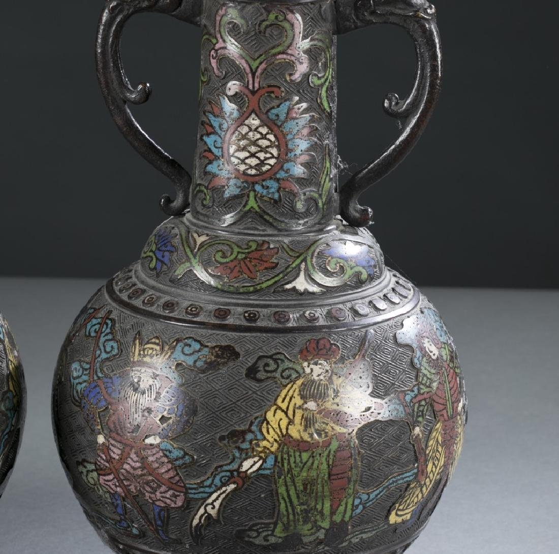 Pair of Japanese Showa Champleve vases. - 2