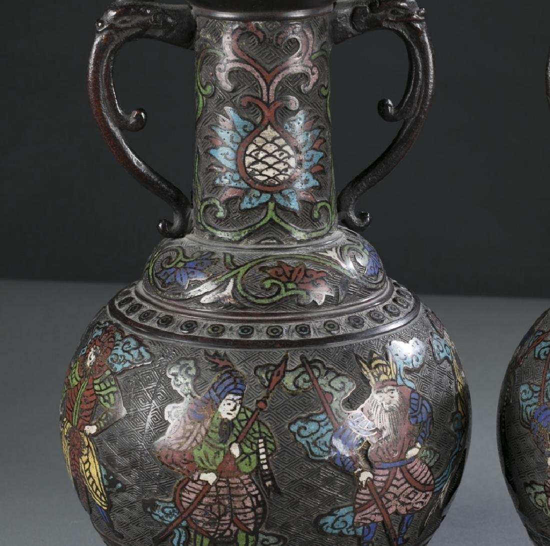 Pair of Japanese Showa Champleve vases. - 3