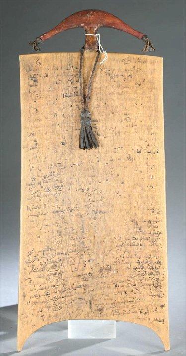 Islamic style prayer boards  c 20th century