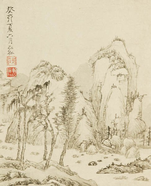 342: Chinese painting leaf album with landscapes.