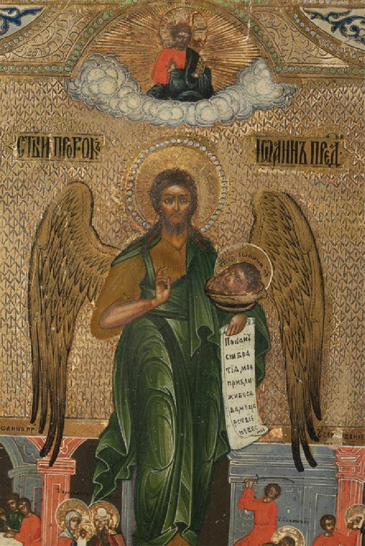 Greek Icon, John the Baptist, 19th/20th century. - 2