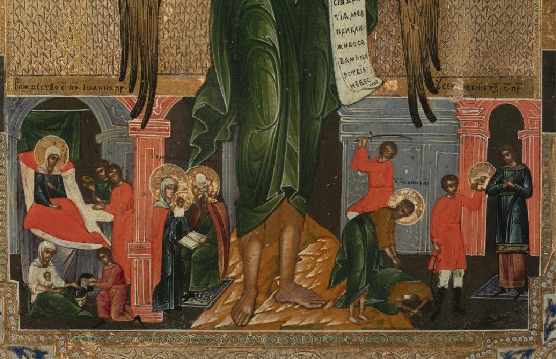 Greek Icon, John the Baptist, 19th/20th century. - 3