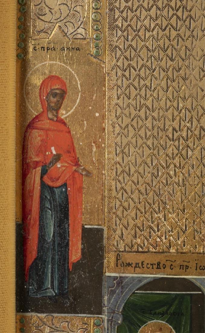Greek Icon, John the Baptist, 19th/20th century. - 4